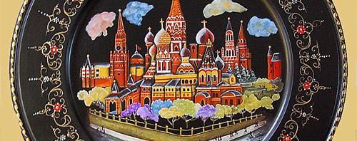 City by Linda Schneider