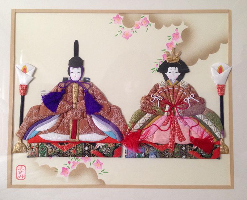 Masami Kusakabe - Washi paper